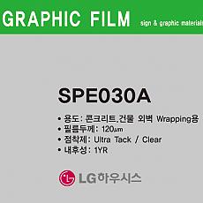 [LG] SPE030A 콘크리트용1370폭-m단가