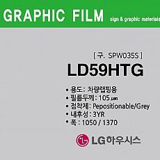 [LG] LD59HTG-차량랩핑용-m단가