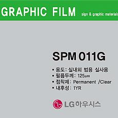 [LG] SPM011G 유광-범용