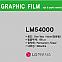 [LG] LM54000(원웨이)-윈도우용1370폭-m단가